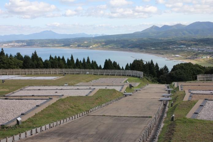 Remains of Kaminokuni-kan/Katsuyama-kan