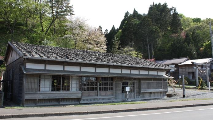 Former Sasanami family residence