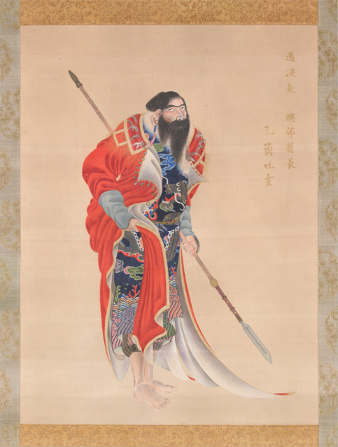 "Ikotoi from ""Ishu Retsuzo"" (series of portraits of twelve Ainu chiefs)"