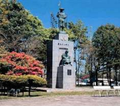 Monument of the reclamation of Yufutsu Plain/monument to honor 1,000 junior officials