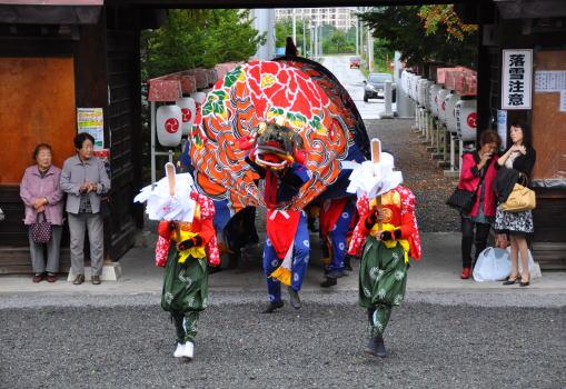 Ashibetsu lion dance