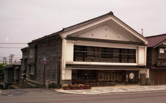 Former Nakamura family residence