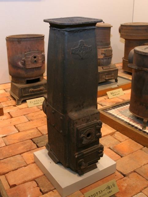 First magazine-type fukuroku stove
