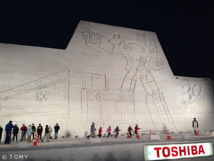 Asahikawa Snow Festival