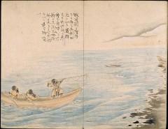 海での漁の様子
