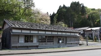 国指定重要文化財・旧笹浪家住宅