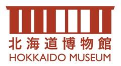 北海道博物館ロゴマーク
