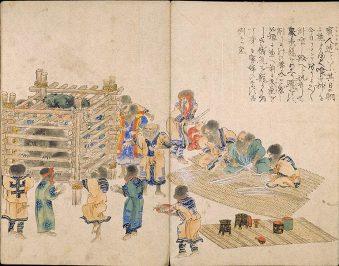 『蝦夷島奇観』に描かれたクマを送る儀式の様子