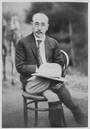 有島武郎(1878-1923年)