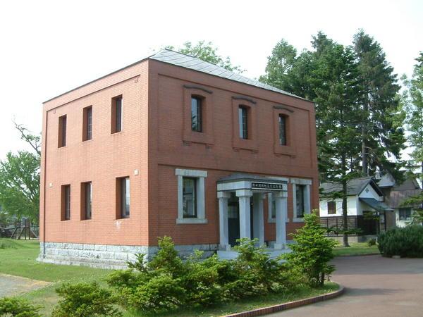 農業記念館