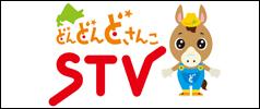 札幌テレビ放送株式会社|応援ネットワークサポーター企業