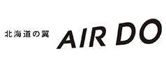 株式会社AIRDO|応援ネットワークサポーター企業