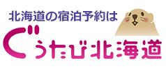 北海道バリュースコープ株式会社|応援ネットワークサポーター企業