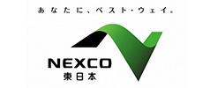 東日本高速道路株式会社北海道支社|応援ネットワークサポーター企業