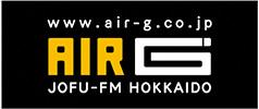 株式会社エフエム北海道|応援ネットワークサポーター企業