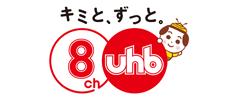 北海道文化放送株式会社|応援ネットワークサポーター企業