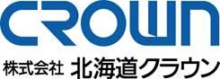 株式会社北海道クラウン|応援ネットワークサポーター企業