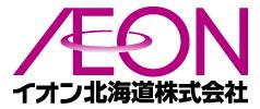 イオン北海道株式会社|応援ネットワークサポーター企業