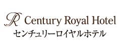 札幌国際観光株式会社|応援ネットワークサポーター企業